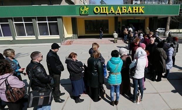 Монетизация субсидий: где и когда украинцы получат наличные