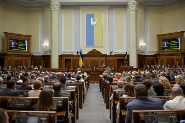 Верховна Рада України, фото rada.gov.ua