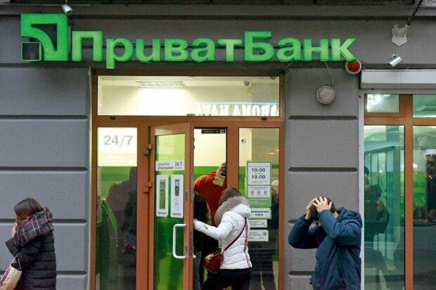 Приватбанк будет собирать комиссию за платежи в вечернее время