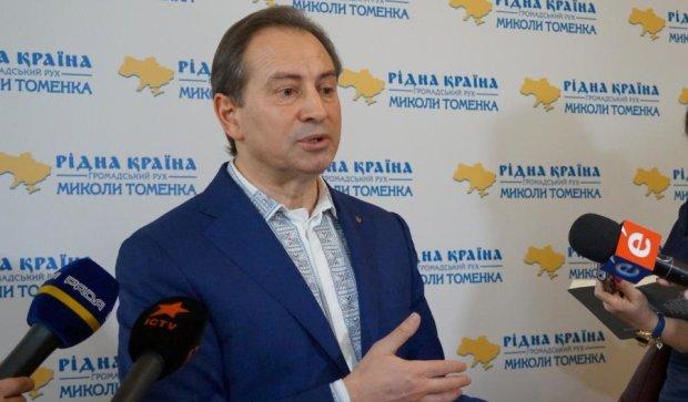 Микола Томенко анонсував розробку Національної стратегії розвитку України