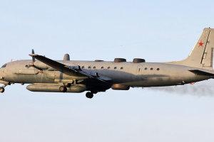 Крушение Ил-20