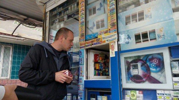 продаж цигарок