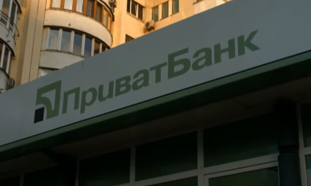 ПриватБанк, кадр з відео, зображення ілюстративне: YouTube