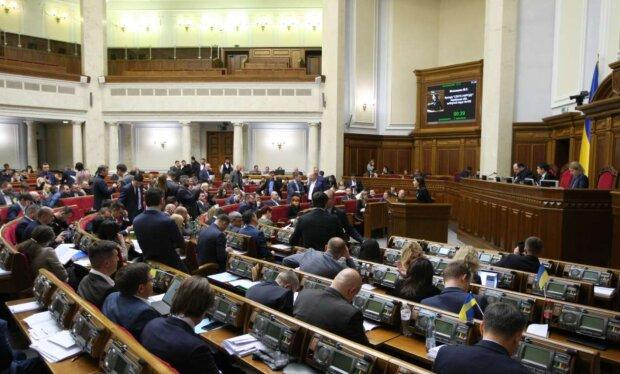 Верховна Рада, Інформаційне управління Апарату Верховної Ради України