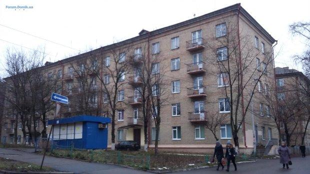 Снос хрущевок:  пол-Украины окажется на улице, и вот почему
