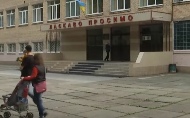 Школа, скріншот: YouTube