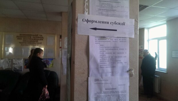 Оформлення субсидій, фото: socportal.info
