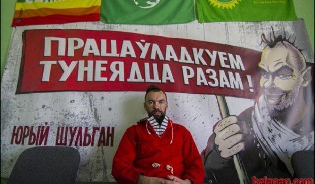 Кандидати в президенти Білорусі: кіт, п'яний, вчителька і отаман (фото)