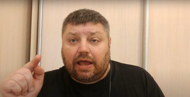 Скріншот до відео з каналу Сергія Корнака в YouTube
