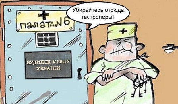 Схватка Саакашвили и Авакова: лучшие фотожабы