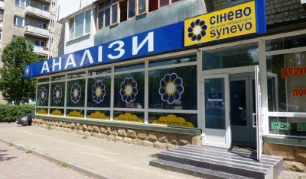 """Лабораторію """"Сінево"""" обшукує податкова (фото)"""