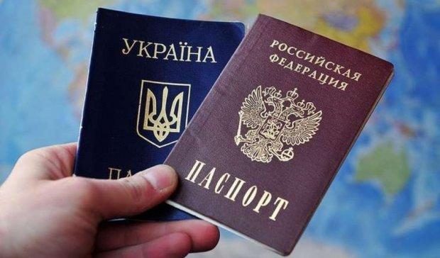 Що українці думають про візовий режим з Росією