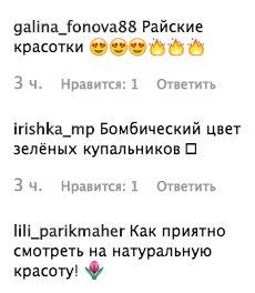 """Груди Тодоренко випали на фотосесії з подружками: """"Яке декольте, вогонь"""""""