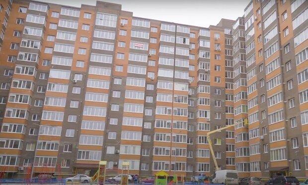 аренда жилья, скриншот из видео
