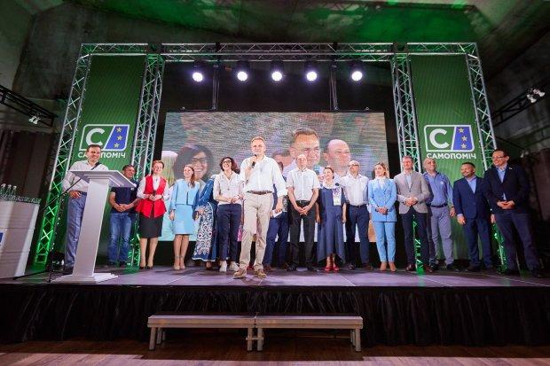 """""""Самопоміч"""" відкрила повний список кандидатів: українці обурені кількістю підприємців"""