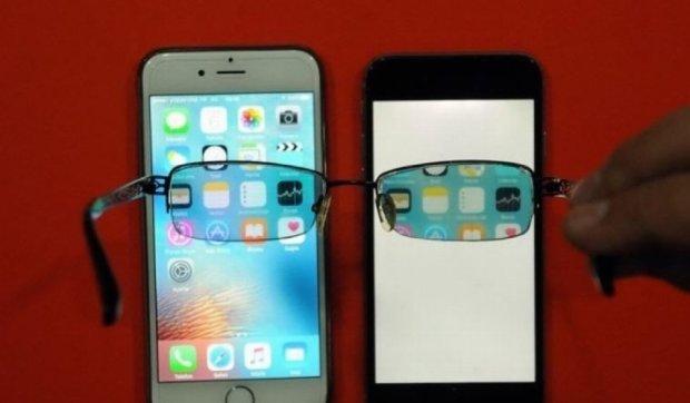 Вчений винайшов систему невидимого екрану для телефону