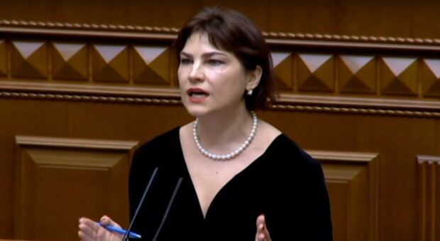 Ірина Венедіктова, скріншот із відео