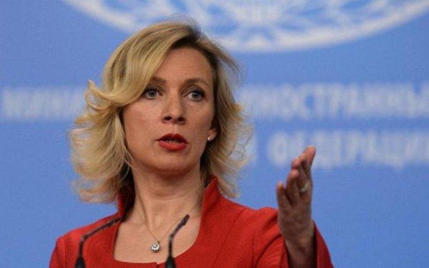 Бомба, нож, гроб: Захарова оскандалилась из-за санкций США