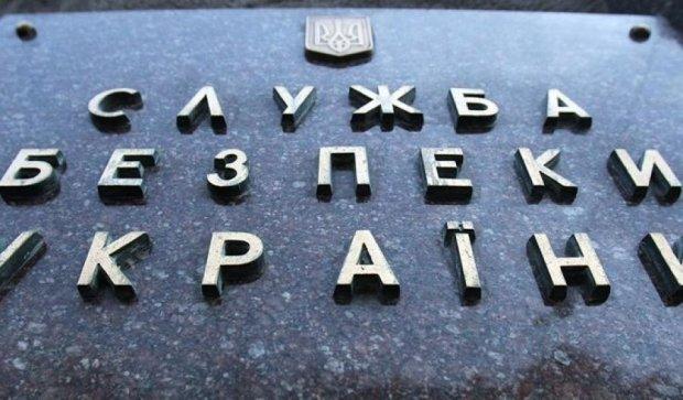Служба безопасности Украины расследует злоупотребления фирмы Дубневичей на сумму свыше 1 млрд грн