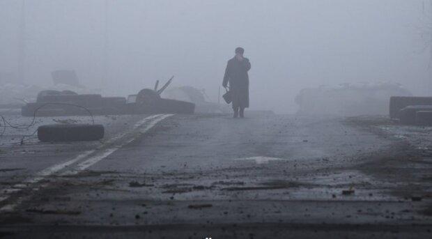 Донбасс, фото: Associated Press