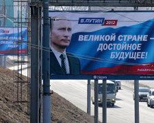 Путин хочет превратить оккупированный Крым на тюрьму