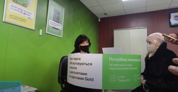 """""""ПриватБанк"""" наполегливо вимагає українців витрачати гроші з карт: """"Ви там здорові?"""""""
