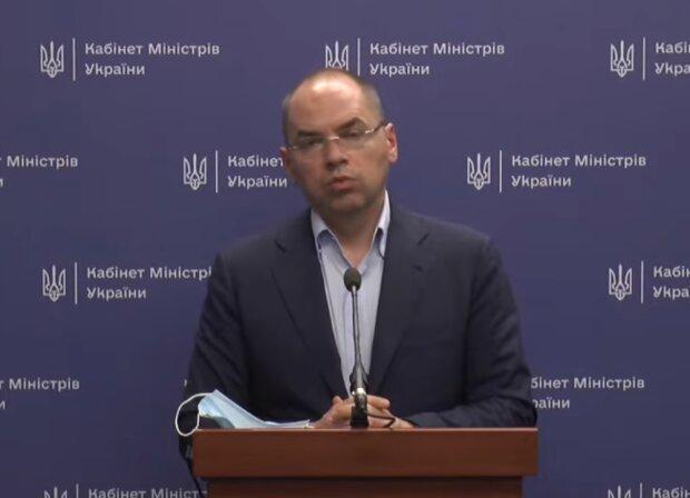 Максим Степанов, скріншот YouTube
