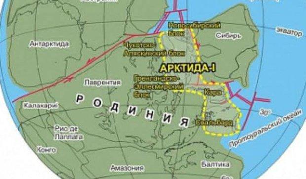 Сибірські вчені знайшли підтвердження існування палеоконтинету Арктида