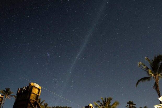 Загадкове світіння в космосі, NASA