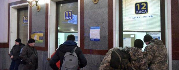 Деньги не вернут: Укрзализныця подсунула украинцам огромную свинью накануне праздников