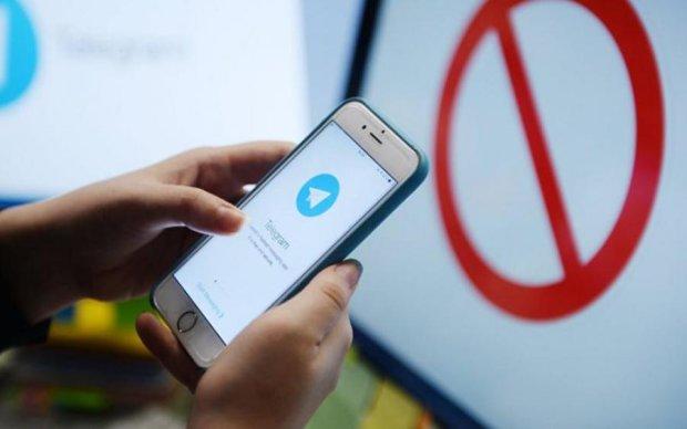 Telegram блокують: суд ухвалив рішення