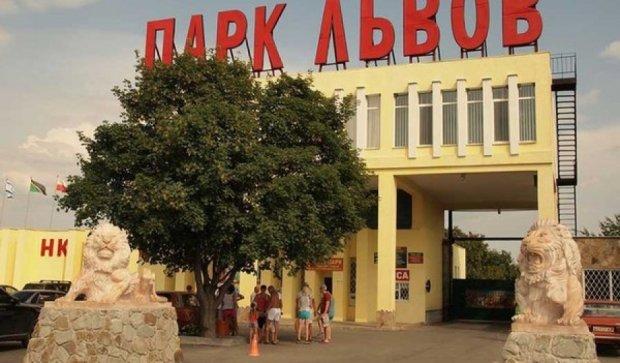 Собственника крымского зоопарка преследуют из-за Тигрюли