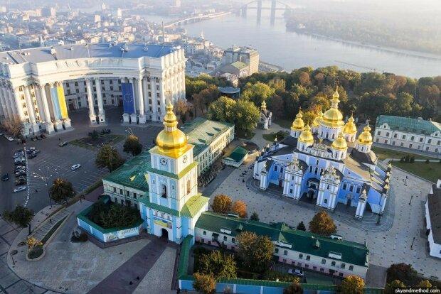 Осень в Киеве отменили? Синоптики удивили прогнозом на 12 сентября