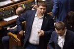 В'ячеслав Медяник на засіданні парламенту