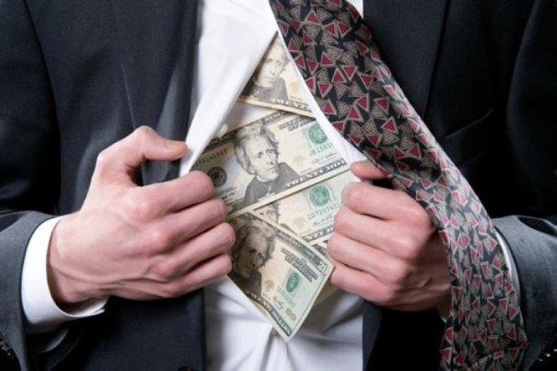 Киевские чиновники получают  по 20 тысяч гривень премии