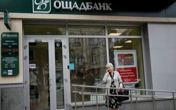 Село без грошей: чому в українських глибинках закривають філії Ощадбанку