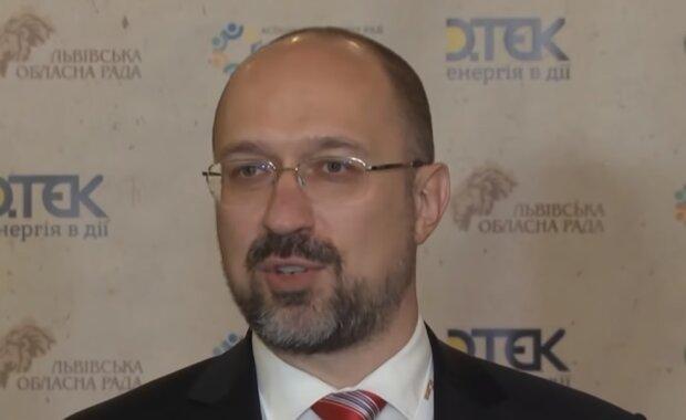 Денис Шмигаль, скрін з відео