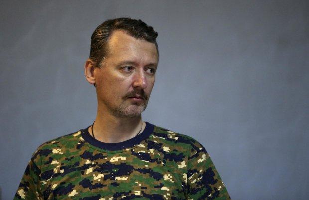 Гиркин устроил пикет под российским МИД: это госизмена, фото
