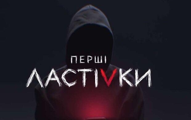 """Сериал """"Первые ласточки"""": кому смотреть премьеру """"Нового канала"""""""