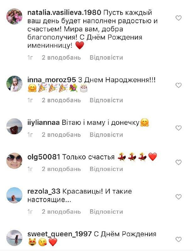 """Олена Зеленська зізналася в любові найріднішій людині: українці не стримують емоцій, """"такі справжні"""""""
