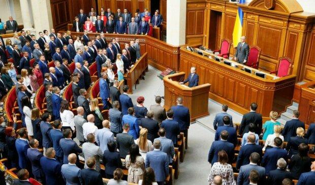 Верховна Рада, фото: 112.ua