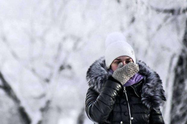 лютий холод