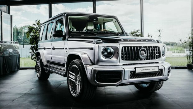 Mercedes-AMG G63 Yachting Edition, carscoops