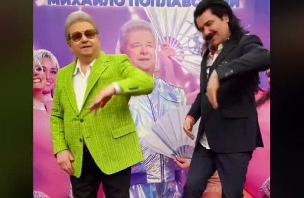 Павло Зибров и Михаил Поплавский, скриншот с видео