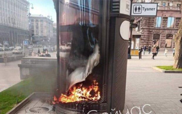"""Фото: """"Киев сейчас"""""""