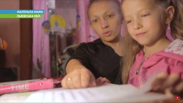 Марія українець, скріншот Youtube