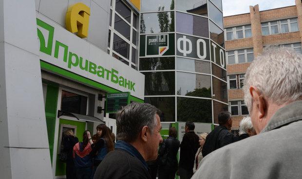 НБУ поможет банкам ловить должников: правила для украинцев изменились