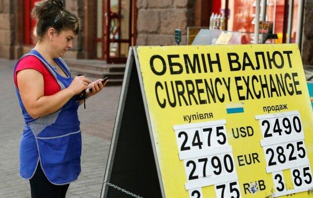 Курс долара на 10 жовтня потішив українців