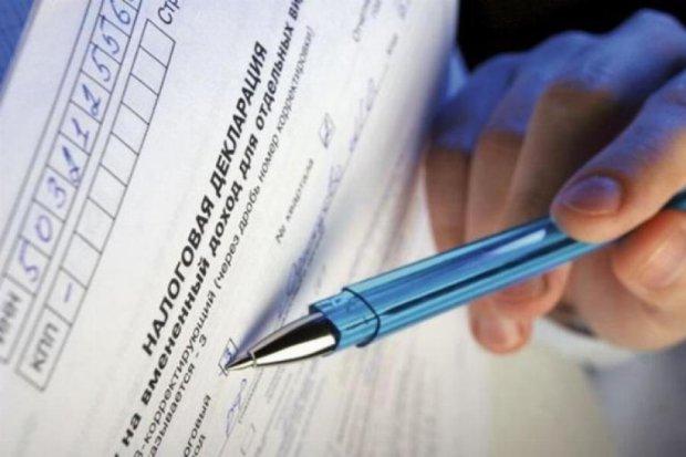 Українці зможуть бачити  декларації чиновників
