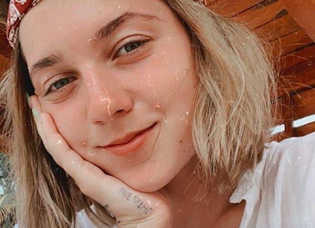 Наташа Горова, instagram.com/natashka.gorovaya